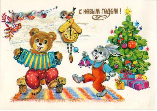 Зверята танцуют у елки. С Новым годом!