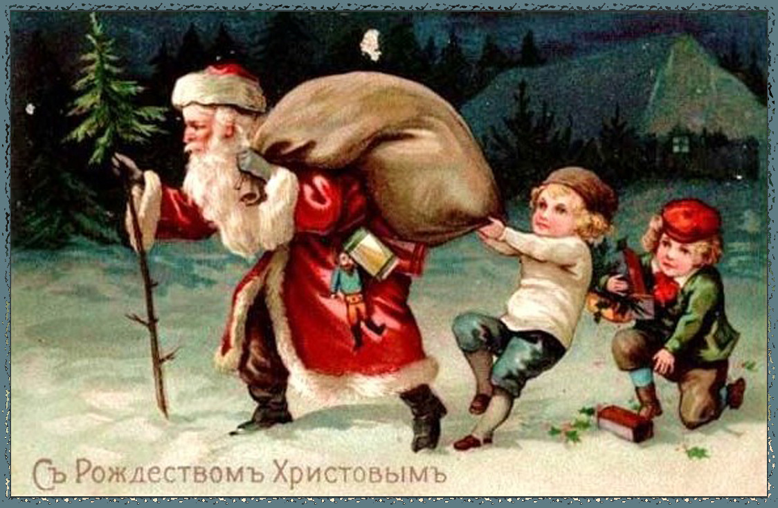 Дед Мороз и дети открытки фото рисунки картинки поздравления