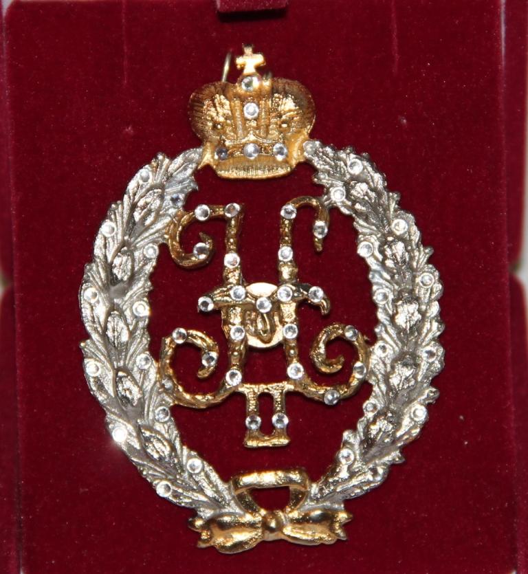 Знак Свита Императора Николая II