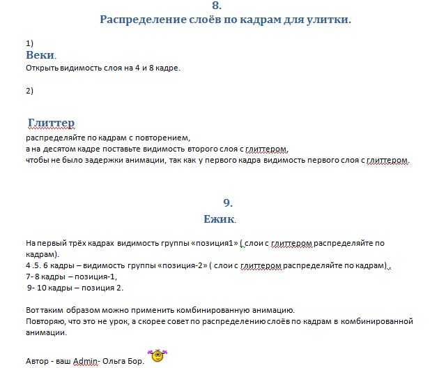 https://img-fotki.yandex.ru/get/5004/231007242.1a/0_114a6d_b6e564c5_orig
