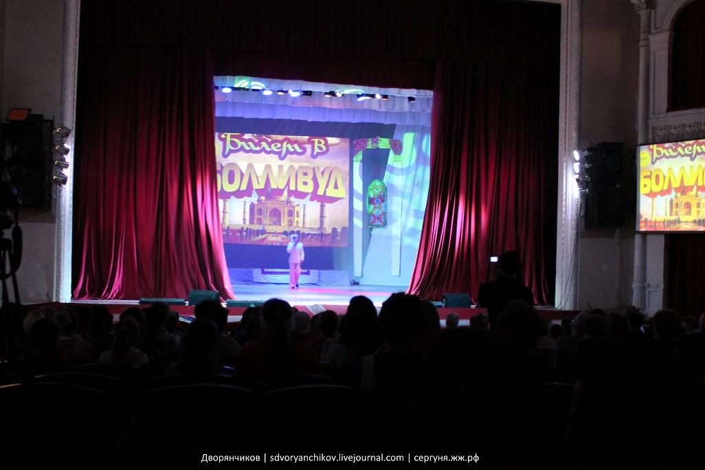 На концерте Шакти - Билет в Болливуд - Волжский - Дк Вгс