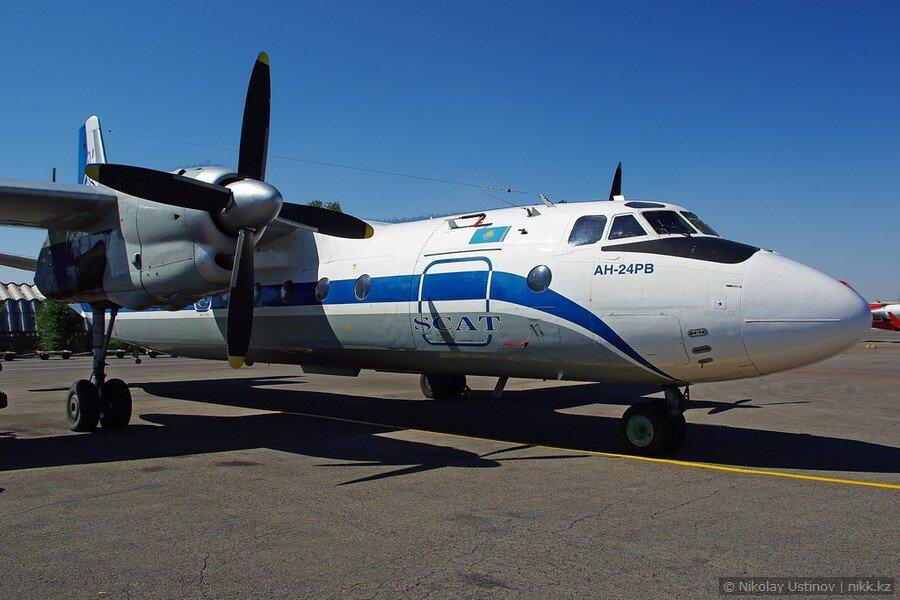 Ан-24 авиакомпании Скат в Алматы