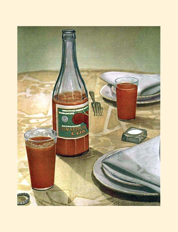076. Книга о вкусной и здоровой пище 1952_Страница_076.jpg
