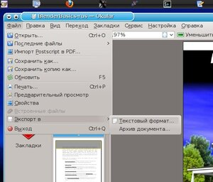 распознавание текста pdf