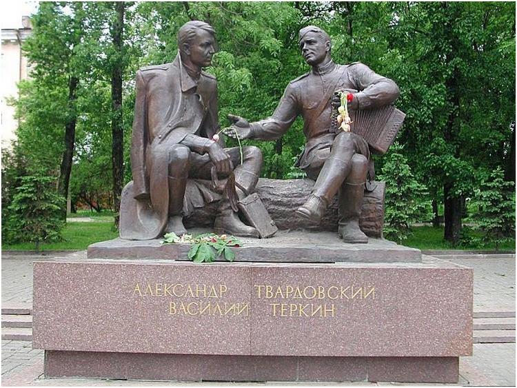 Памятник А.Т. Твардовскому и Василию Тёркину в Смоленске