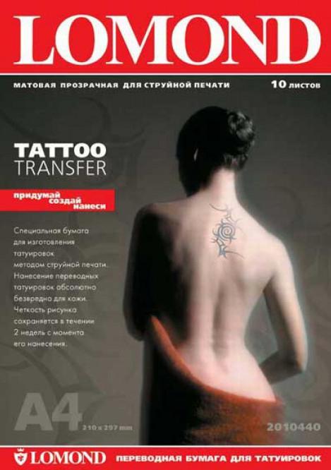 LOMOND Tattoo Transfer – для нанесения временных татуировок