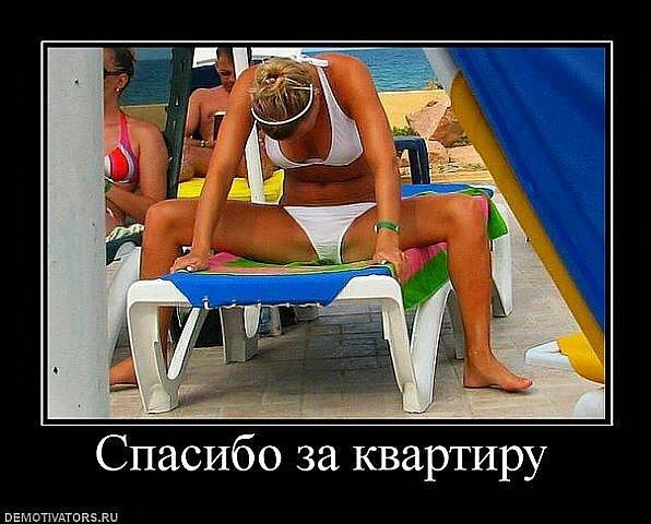Хороший секс снимает стресс Качает пресс снижает вес!!!  VK