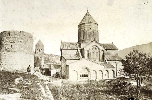 Монастырь Самтавро в 1870 году