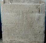 Стела Хрестиона, сына Асиатика (см.описание).