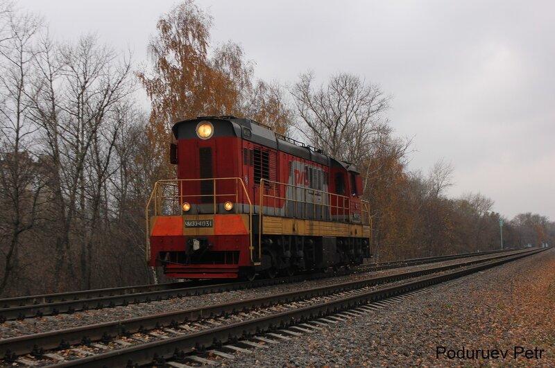 ЧМЭ3-4031