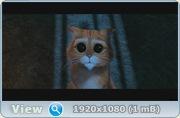 Кот в сапогах / Puss in Boots (2011) BD-Remux + BDRip + HDRip