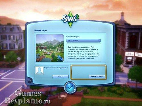 Симс 3: Кино Каталог / The Sims 3: Movie Stuff