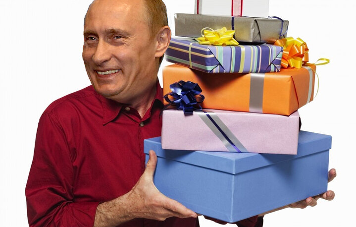 Подарки на счет 84 147