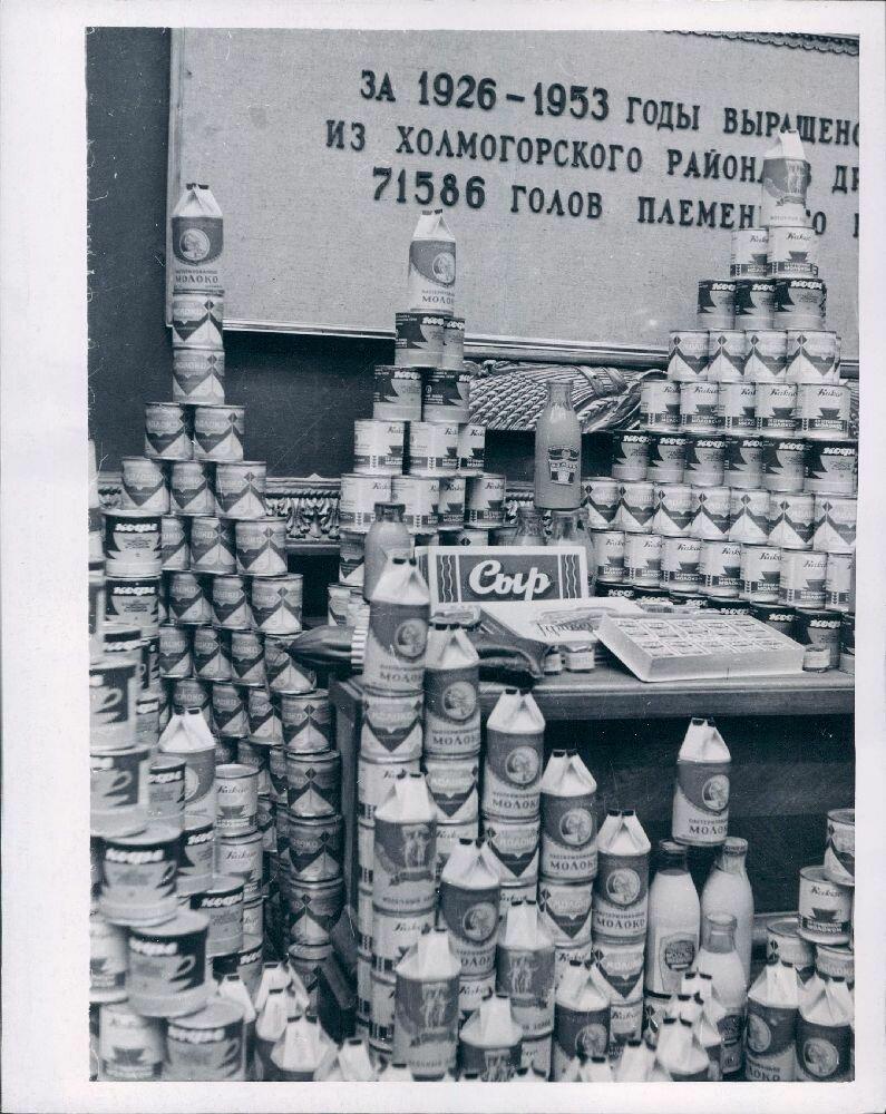 1950. Архангельская область