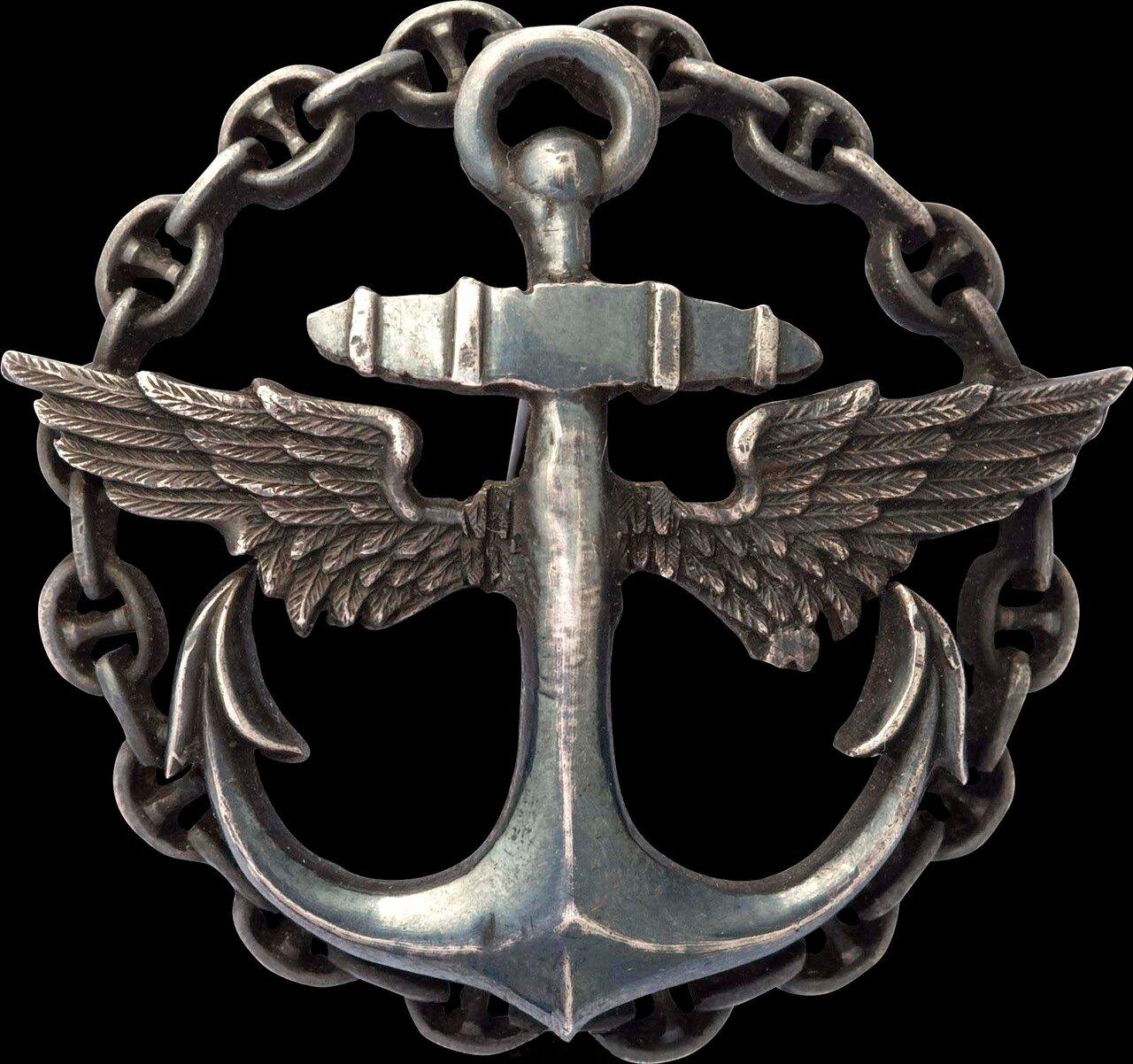 Знак об окончании офицерского класса Морской авиации