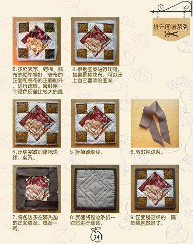 Pomelo Handicraft 2009-11