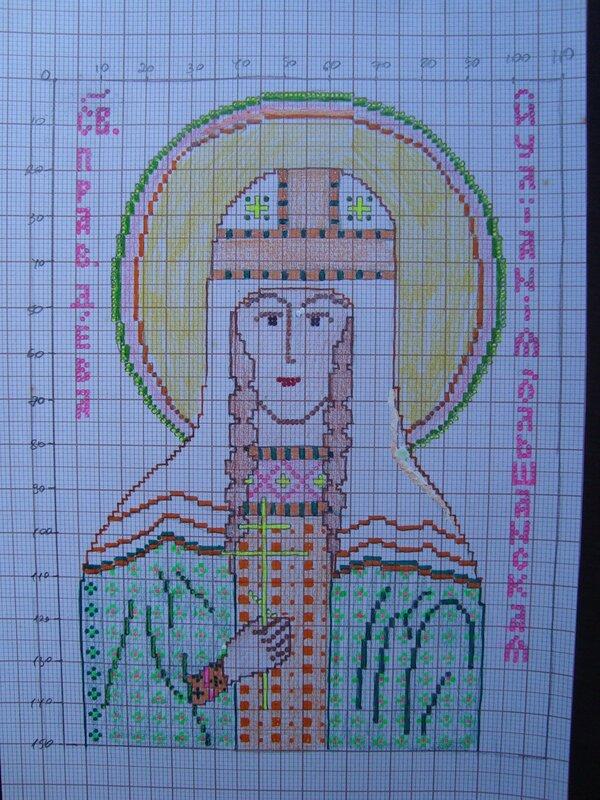 Сделала схему Святой Девы