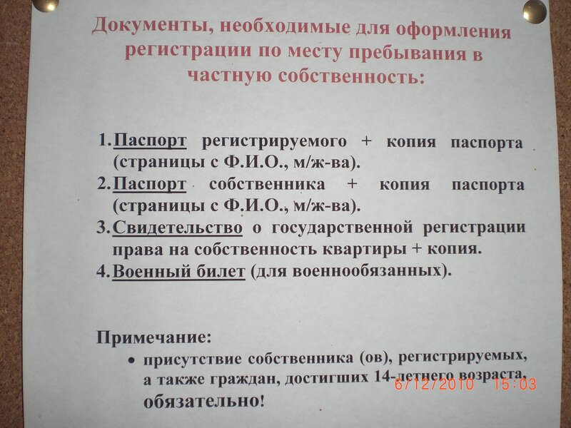http://img-fotki.yandex.ru/get/5004/gubernskiy2011.6/0_476c3_6d164fa9_XL.jpg