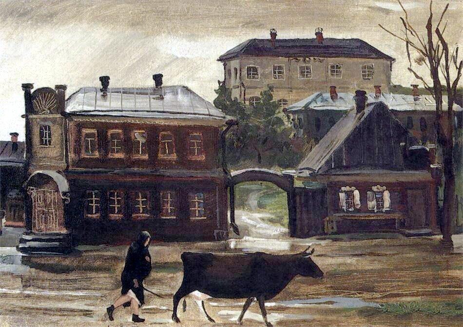 Дейнека. 1925 После дождя. Курск.