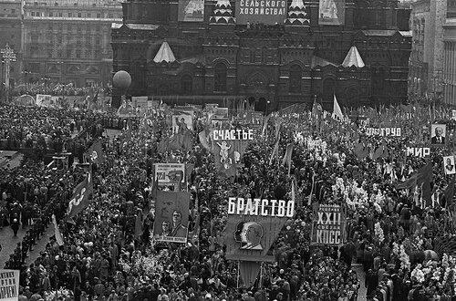Первое мая 1962 года. Красная площадь.
