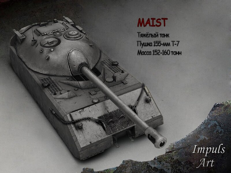 World Of Tanks Invite Codes were Inspirational Template To Create Amazing Invitation Template