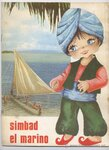 Винтажные открытки от Gallarda 83