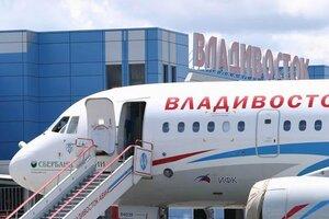 Аэропорт Владивостока обжалует  решение УФАС