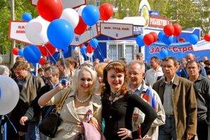 Программа праздничных мероприятий, посвященных Дню России