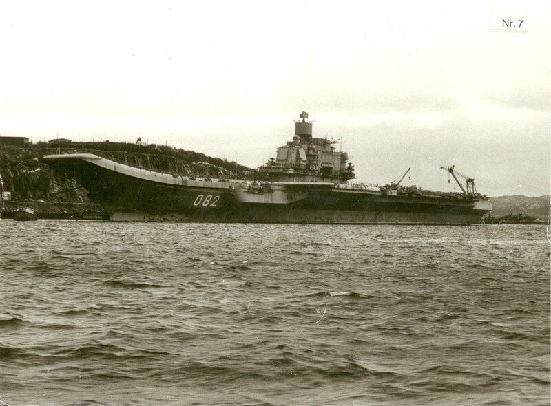 ТАКР пр.1143.5 «Адмирал Кузнецов». Видяево, начало 90-х годов.