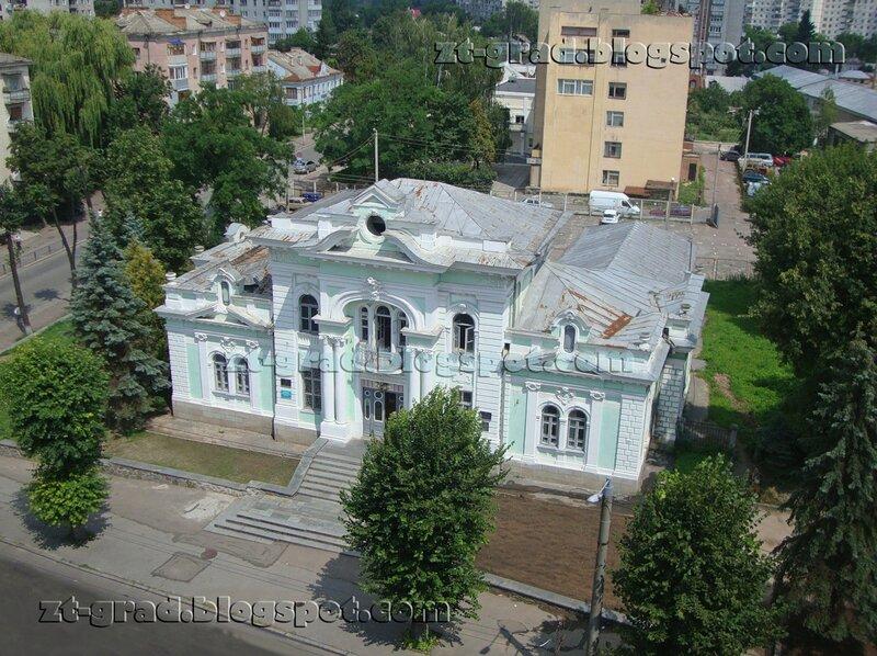 Український дім у Житомирі