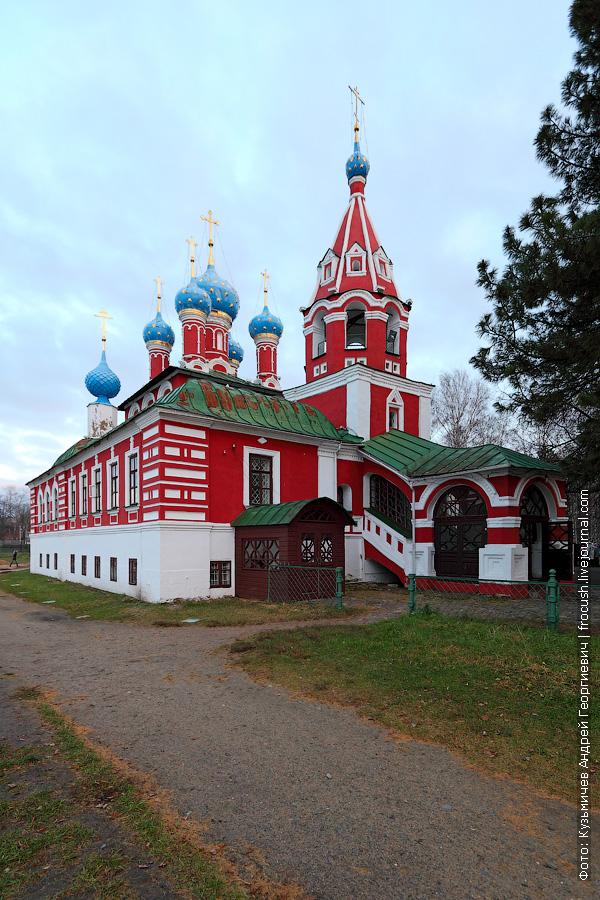 вечернее фото Церковь царевича Дмитрия на Крови