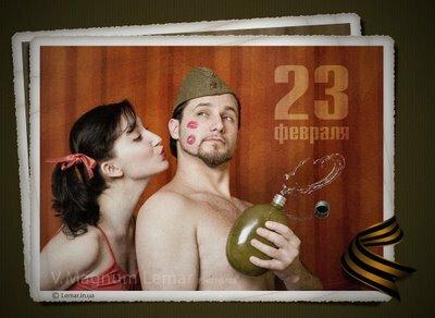 Фото красивых открыток для мужчин