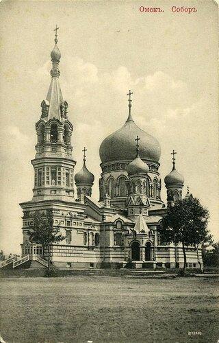 Свято-Успенский кафедральный собор. Открытка конца XIX - начала XX века