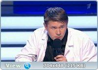 КВН - 2012. Высшая лига (2012) SATRip
