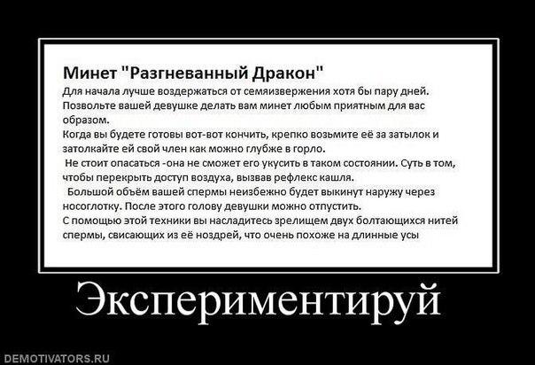 devchonka-razdevaetsya