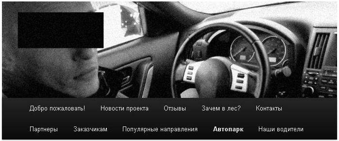 http://img-fotki.yandex.ru/get/5005/130422193.d9/0_74f9b_80382027_orig