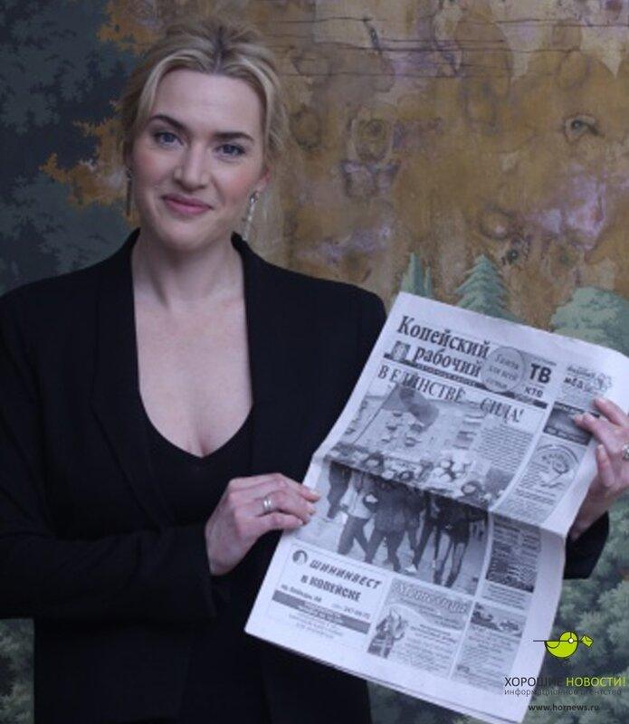 Скромный пиар одной из челябинских газет