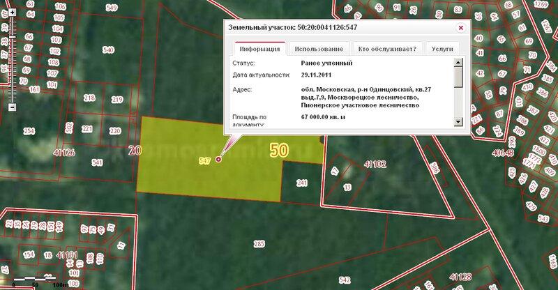 Утверждение схемы расположения земельного участка_1 Администрация
