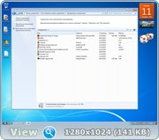 Windows 7 Ultimate x86 by Viktory SP1 v.01.2013 RUS