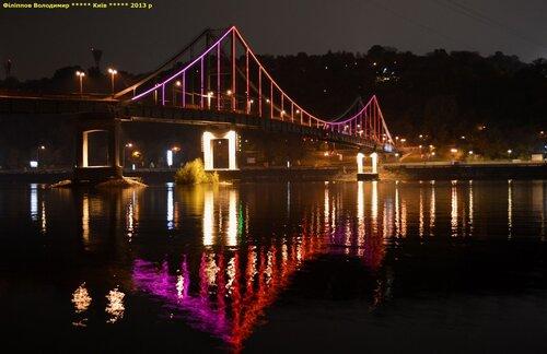Пешеходный мост (Киев)