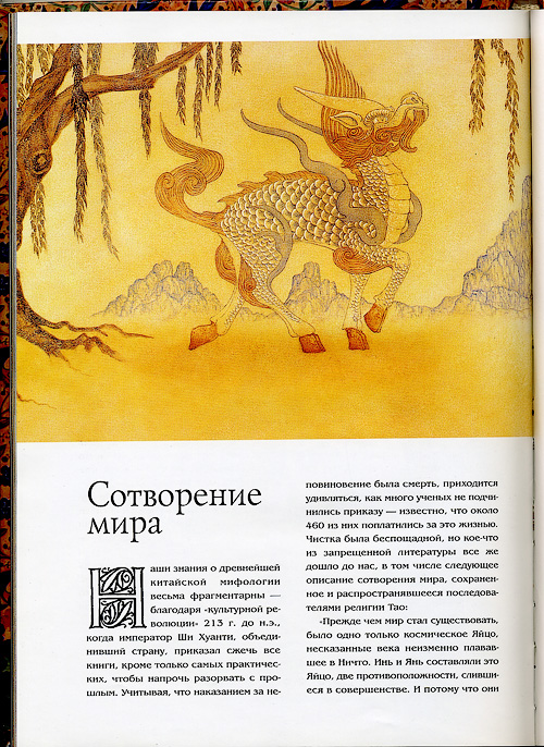http://img-fotki.yandex.ru/get/5005/25931634.2f/0_5f4c1_f5bba0a1_orig