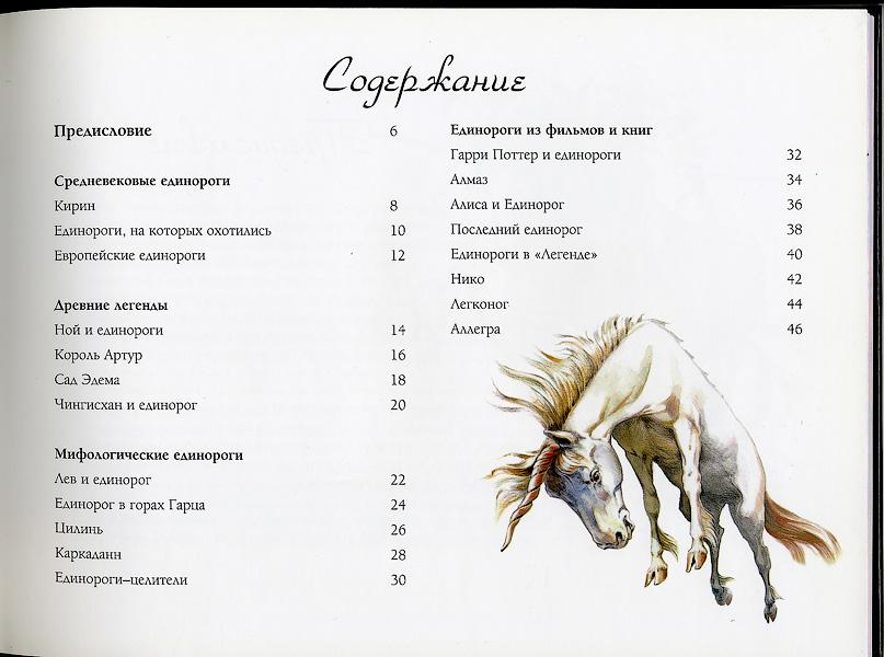 http://img-fotki.yandex.ru/get/5005/25931634.2f/0_5f4eb_3007ea3e_orig