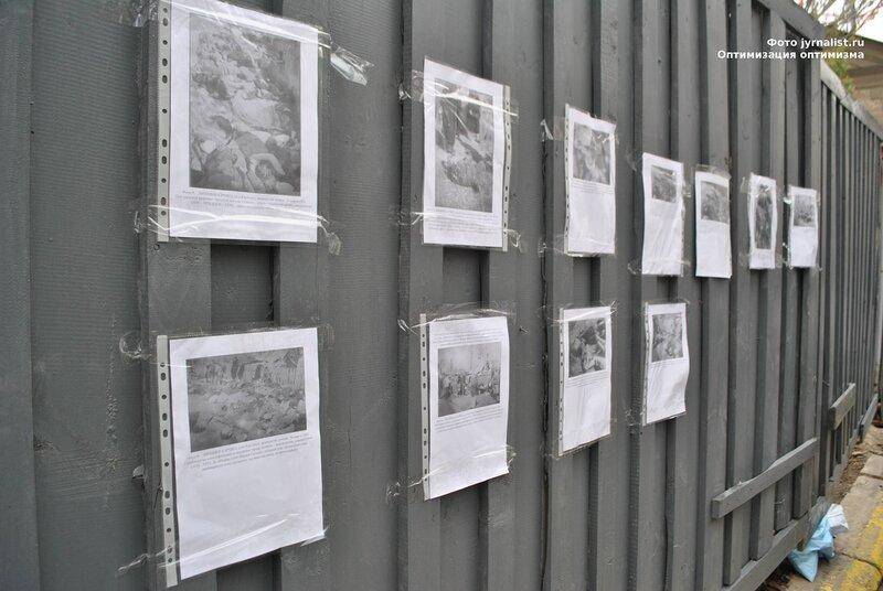 в луганске снова встречали нардепа швайку