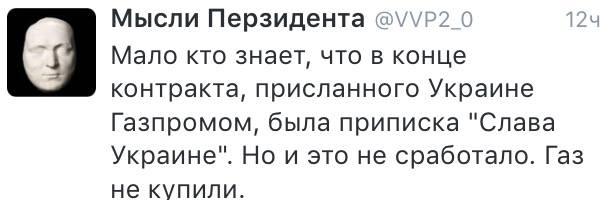 Украина нарастила суточный объем импорта газа из Европы - Цензор.НЕТ 8767