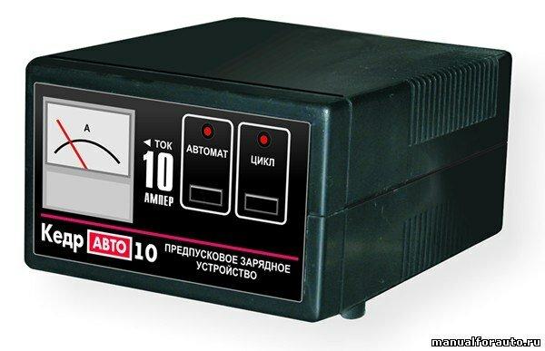 1 .... 1. Ремонт зарядного устройства КЕДР-М, 1. Информация взята с сайта: http...