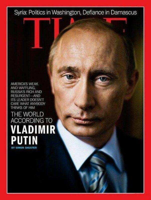 Свежая обложка журнала Time