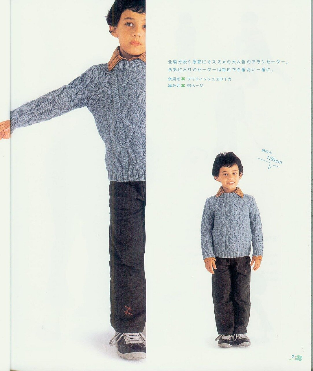 Ondori Kids №10 2008