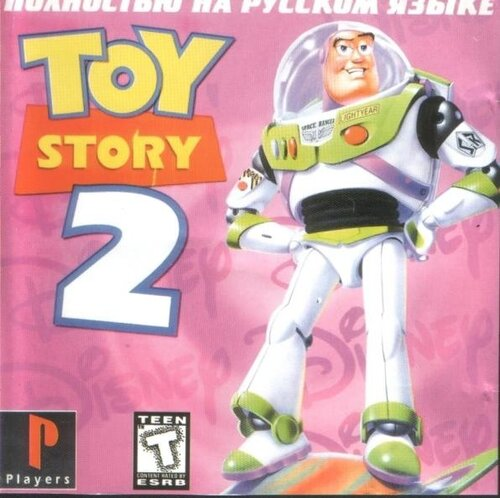 [PS] Disney's Toy Story 2 - Buzz Lightyear to the Rescue [SLUS-00893][Русские версии][RUS]