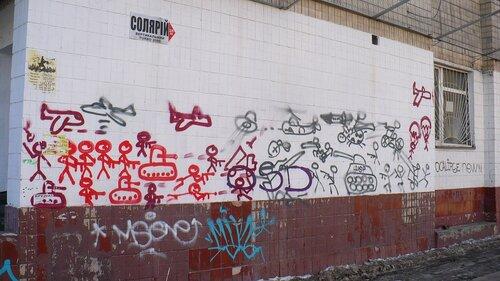 Киев, Чоколовка. Граффити - имитация рисунка мальчика про войну. Мы такое рисовали в детстве