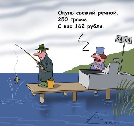Платная рыбалка.